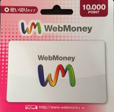 Webmoney 10000 points